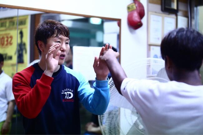 이민자 가정 자녀 대상 권투교실 운영(서울청) 사진 1