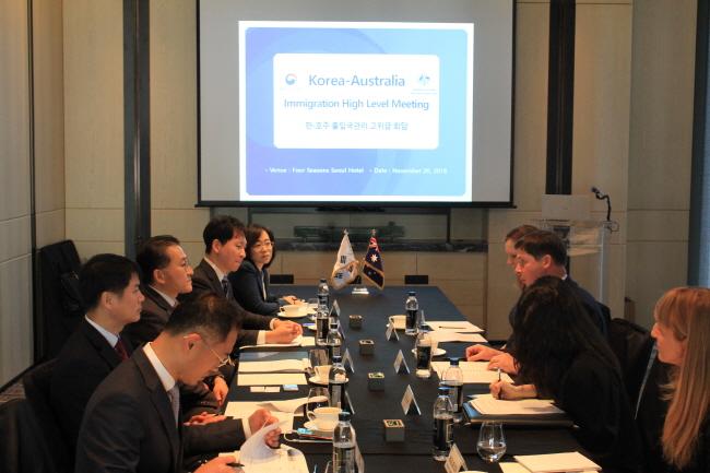 한-호주 출입국관리 고위급 회담 개최 사진 1