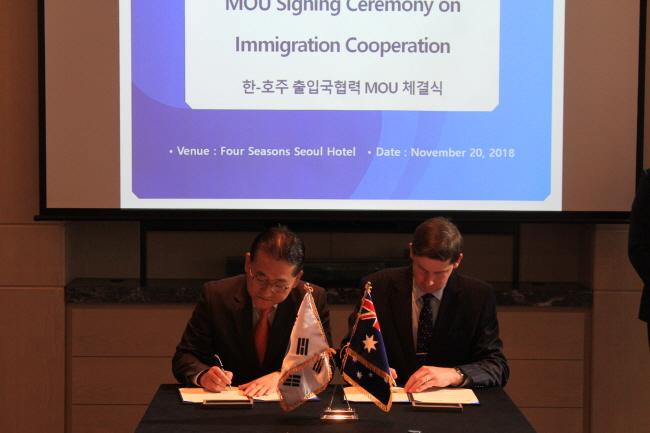 한-호주 출입국관리 고위급 회담 개최 사진 2