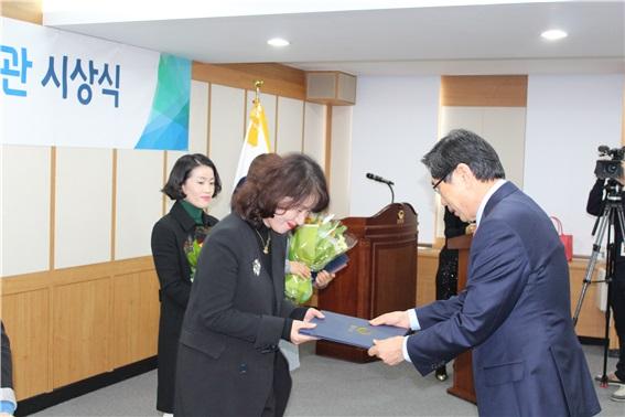 2018 올해의 명예 보호관찰관 시상식 2