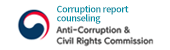 Corruption report counseling